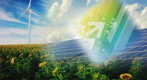 Windanlagen, Solaranlagen und andere alternative Energieträger bieten auch in der Zukunft viele neue Jobs